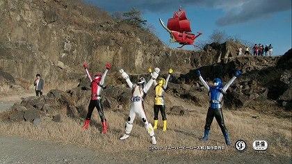 File:Super Hero Taisen Epilogue Scene.jpg