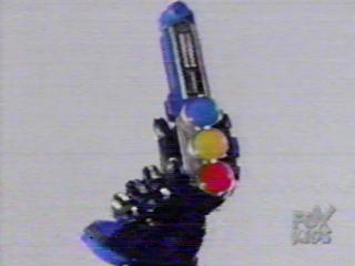 File:Synergizer-blaster.jpg