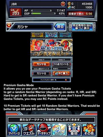File:Premium Gasha Mode.png