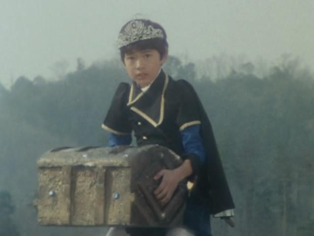 File:Zyuranger episode 11 (Prince).jpg