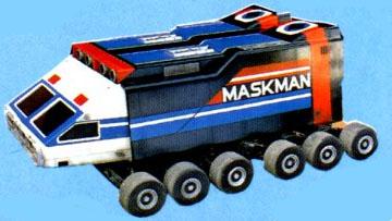 File:Masky tank.jpg