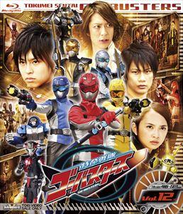 File:Go-Busters Blu-ray Vol 12.jpg