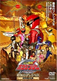 Boukenger The Movie