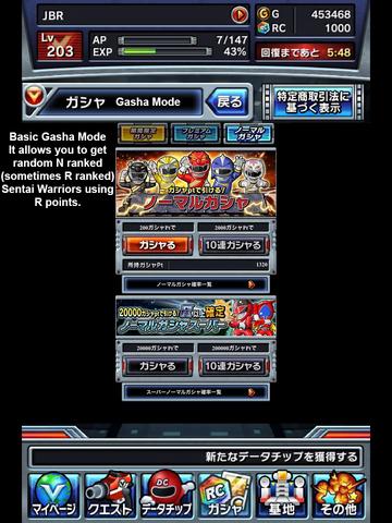 File:Basic Gasha Mode.png