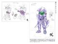 Thumbnail for version as of 05:58, September 28, 2015