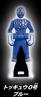 File:ToQ 0 Blue Ranger Key.jpg