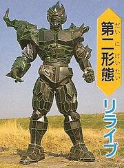 Mega-vi-yugande02