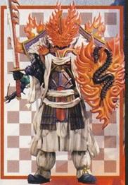 File:Maki's true form.jpg