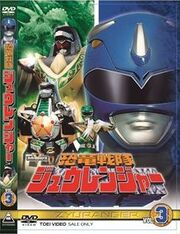 Zyuranger DVD Vol 3