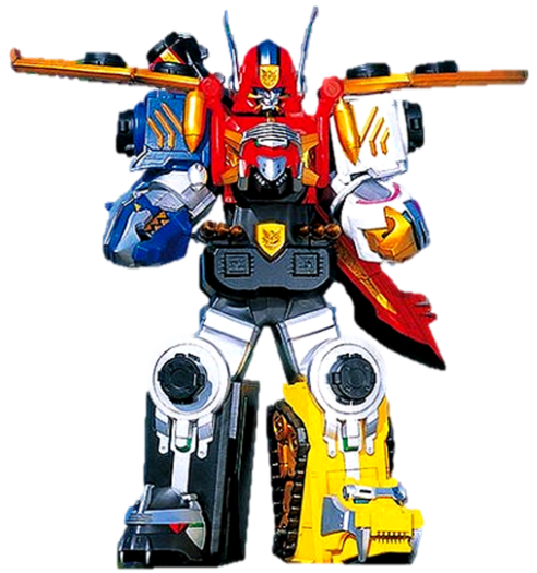 File:Gosei Great.png
