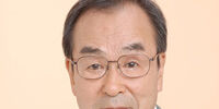 Yutaka Ooyama