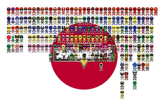 File:Super Sentai Flag.png