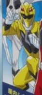 Gekkouger Yellow