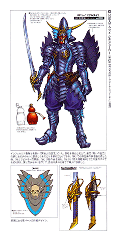 File:Shichijuurouconcept.png