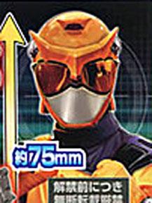 File:TSG-orange1.jpg