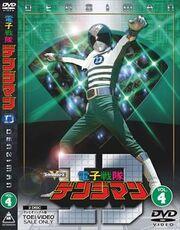 Denziman DVD Vol 4