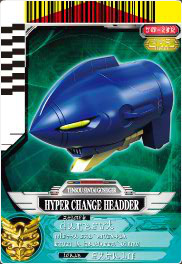 File:Hyper Change card.jpg