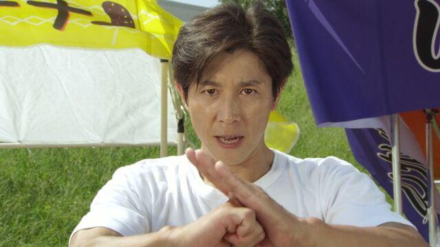 File:Ryo Tenkasei.jpg