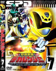 Dekaranger DVD Vol 7