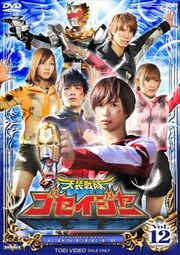 Goseiger DVD Vol 12