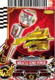 File:GoseiRed Miracle Power card.jpg