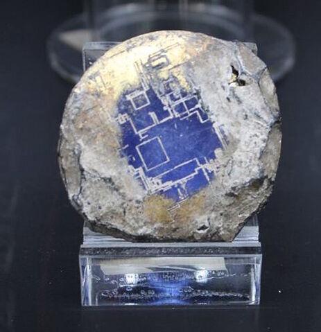 File:Blue Power Coin.jpg