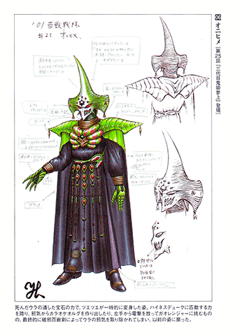 File:Onihimeconcept.png
