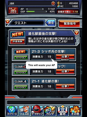 File:Normal Quest Mode 2.png