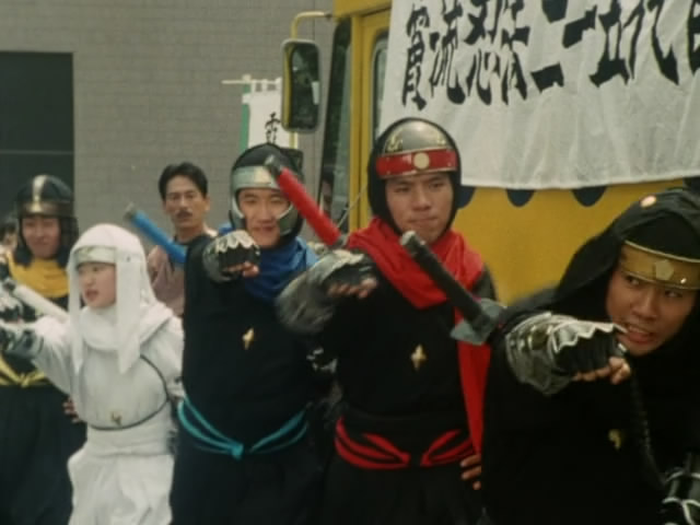 File:-G.U.I.S. H-S- Ninja Sentai Kakuranger 21 (5C3A97EB).mkv snapshot 04.42 -2013.07.04 06.19.38-.jpg