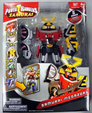 File:SamuraiMegazordbox2.jpg
