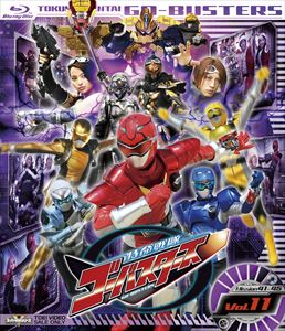 File:Go-Busters Blu-ray Vol 11.jpg