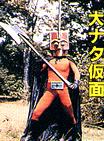File:Large Hatchet Mask.jpg