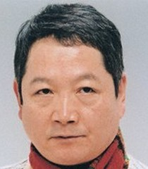 File:Tetsuo Gotō.jpg
