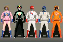 File:Battle Fever Ranger Keys.PNG