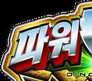 Power Rangers Dino Force Brave