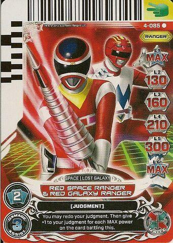 File:Red Space & Galaxy Ranger.JPG