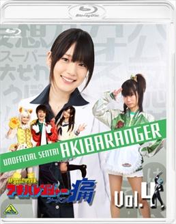 File:AkibarangerS2 Blu-ray Vol 4.jpg