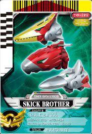 File:Skick Brother card.jpg