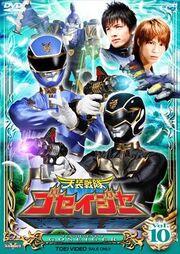 Goseiger DVD Vol 10