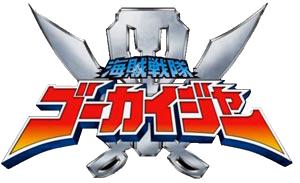 File:Logo-gokaiger.png