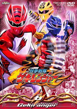 File:Gekiranger DVD Vol 6.jpg