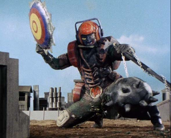 File:Banchirolar Monster.jpg