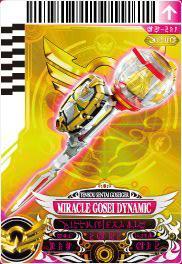 File:Pink Miracle Dynamic card.jpg