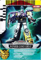 Wonder Gosei Great