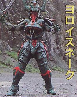 File:Armor snake.jpg