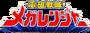 Logo-megaranger.png