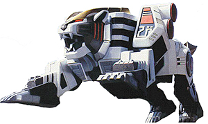 File:MMPR Tigerzord.jpg