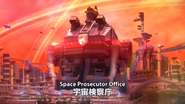 Space Prosecutor Office Deka Base