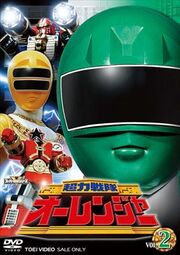 Ohranger DVD Vol 2