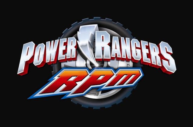 File:RPM logo.png